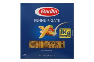 Изделия макаронные Penne Rigate №73 Barilla к/у 1кг