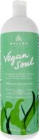Шампунь живильний для сухого пошкодженого волосся і шкіри голови з рослинним протеїном і олією авокадо Vegan Soul Kallos 1000мл