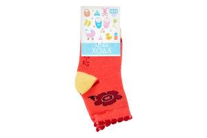 ЛЕГКА ХОДА шкарпетки дитячі (9163) 10-12 персик