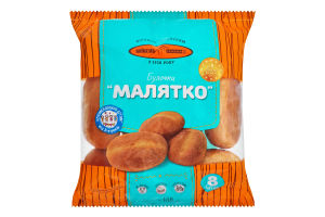 Булочки Малятко Київхліб м/у 8х50г