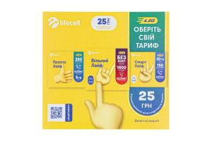 Пакет стартовый Универсальный Lifecell 1шт