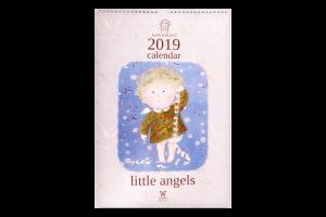 Календар 2019 little angels Gapchinska Світовид Maxi Діана плюс 1шт