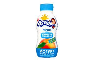 Йогурт Персик с 8 месяцев 2,7% Агуша п/б 200г