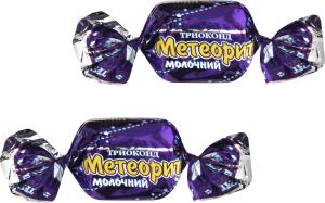Цукерки глазуровані Метеорит молочний Триоконд кг