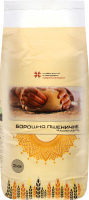 Борошно пшеничне Козацький Стандарт м/у 2кг