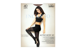 Колготки жіночі Incanto Active Body 40den 2-S naturel