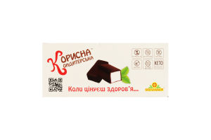 Цукерки глазуровані шоколадом Пташине молочко Корисна Кондитерська к/у 500г