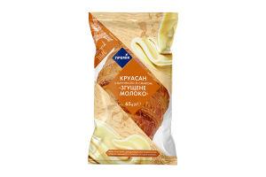 Круасан Премія с начинкой со вкусом згущен молока