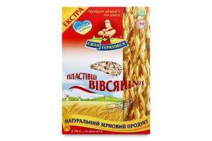 Пластівці вівсяні №1 Екстра Сила Геркулеса к/у 0.72кг