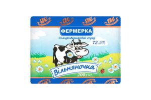 Спред 72.5% солодковершковий Фермерка Вільняночка м/у 200г