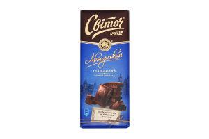 Шоколад Світоч Авторський чорний особливий 85г х24