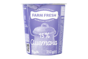 Сметана 15% Farm Fresh ст 350г