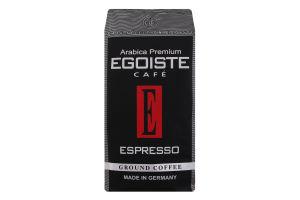 Кава натуральна темнообсмажена меленa Espresso Egoiste cafe м/у 250г