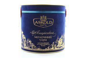 Чай листовой Молочный улун Авторский Askold ж/б 100г