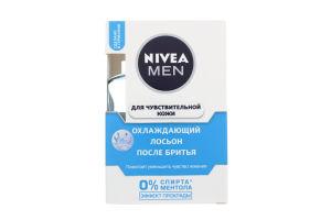 Лосьон после бритья охлаждающий Для чувствительной кожи Nivea Men 100мл