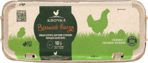 Яйця курячі харчові столові С1 Вільний вигул Квочка к/у 10шт