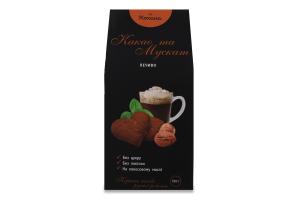 Печиво Какао та Мускат Кохана к/у 150г