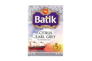 Чай черный Batik Citrus Earl Grey