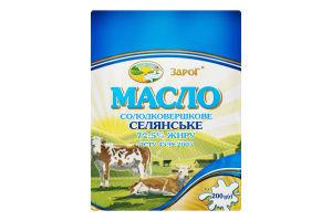 Масло 72.5% солодковершкове Селянське ЗароГ м/у 200г