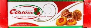 Печиво цукрове з ароматом пряженого молока Пряжене Салекс к/у 4.75кг