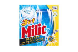 Таблетки д/ПММ Milit 3в1 без фосфатов