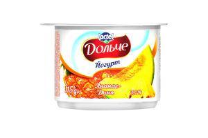 Йогурт 3.2% Ананас-дыня Дольче ст 115г