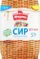 Сир кисломолочний 5% Ферма м/у 350г