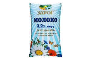 Молоко 3.2% пастеризованное ЗароГ м/у 900г