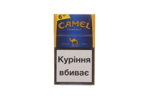Сигареты кэмел компакт синий купить сигареты онлайн нет