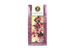 Шоколад Shoud'e білий з журавлиною та чорницею 100г