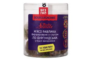 Мясо улитки фаршированное с соусом по-бургундски в ракушке Tante Snails п/б 210г