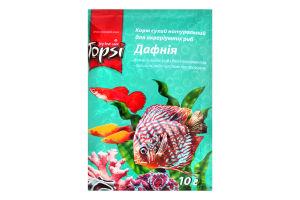 Корм сухой натуральный для аквариумных рыб Дафния Topsi м/у 10г