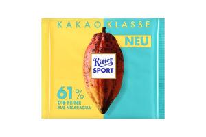 Шоколад темный Ritter Sport Extra Cocoa 61% какао^