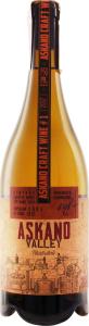 Вино Askano Valley Ркацителі біле сухе 0,75л х6