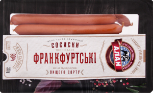 Сосиски вареные Франкфуртские Алан п/у 320г