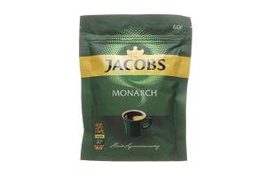 Кава Jacobs 60г монарх розчинна е.п.