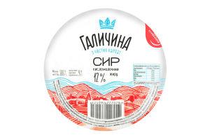 Сир кисломолочний 12% Галичина в/у 300г