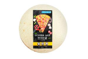 Основа для пиццы замороженная Геркулес м/у 320г