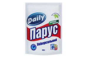 Порошок пральний універсальний Daily Парус 450г