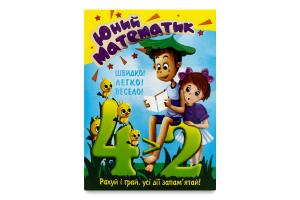 Гра настільна для дітей від 3років №30760 Юний математик Strateg 1шт
