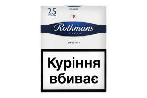 Сигареты Rothmans Blue 25шт
