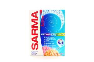 Пятновыводитель 5в1 Active Sarma 500г