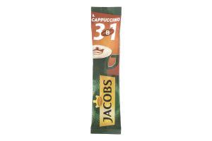 Напиток кофейный растворимый Cappuccino 3в1 Jacobs м/у 12.5г