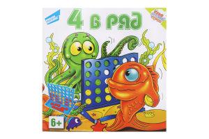 Гра настільна для дітей від 6років №707-16 4 в ряд Dream makers 1шт