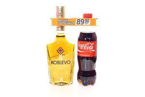 Набір коньяк Коблево 4* 0.5л + Напій Кока-Кола 0.5л 1шт