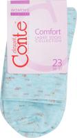 Носки женские Conte Comfort №14С-115СП 23 бледно-бирюзовый