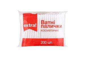 Палички ватні косметичні Extra! 200шт