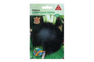Семена Редька Сквирская черная Агрок.10г