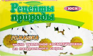 Мыло туалетное Рецепты природы Ромашка