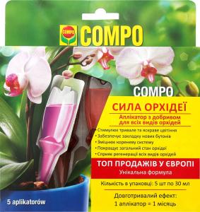 Аппликатор Compo для орхидей 3270